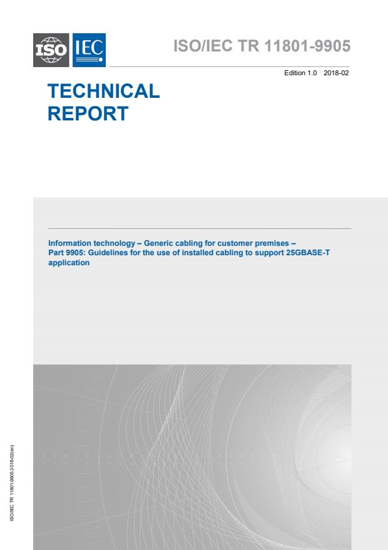 ISO/IEC TR 11801-9905:2018