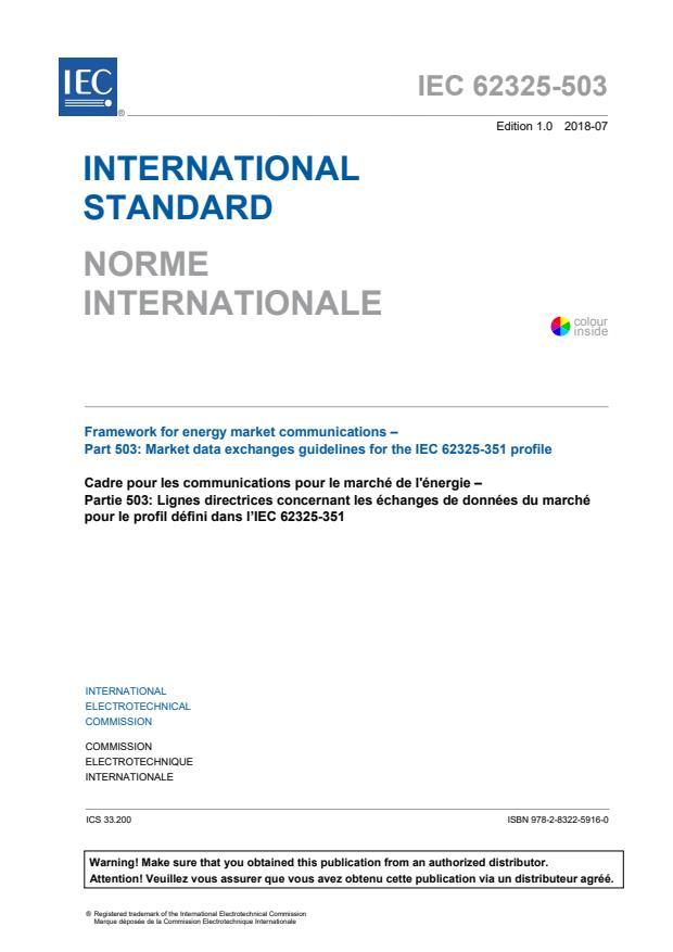 IEC 62325-503:2018
