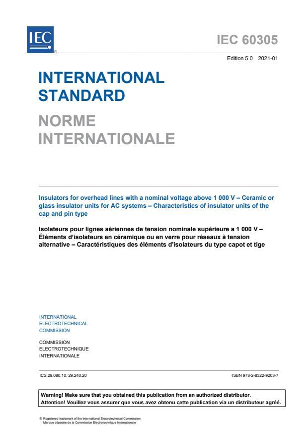 IEC 60305:2021