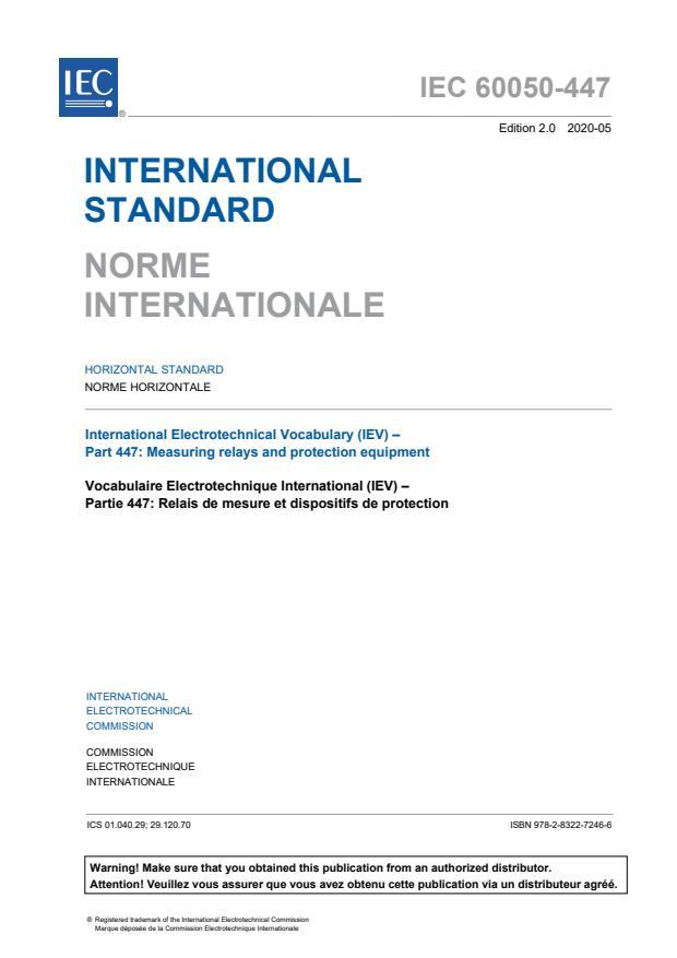 IEC 60050-447:2020