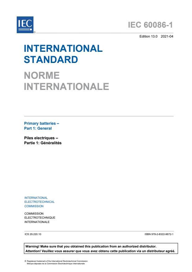 IEC 60086-1:2021 - Primary batteries - Part 1: General