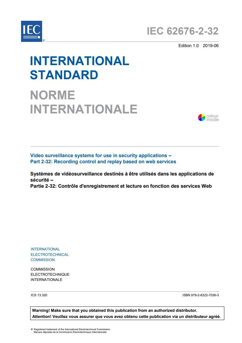 IEC 62676-2-32:2019