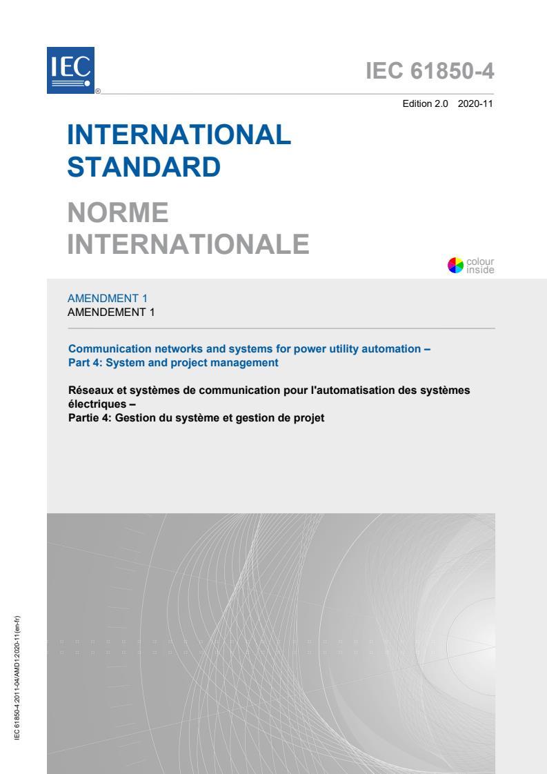 IEC 61850-4:2011/AMD1:2020