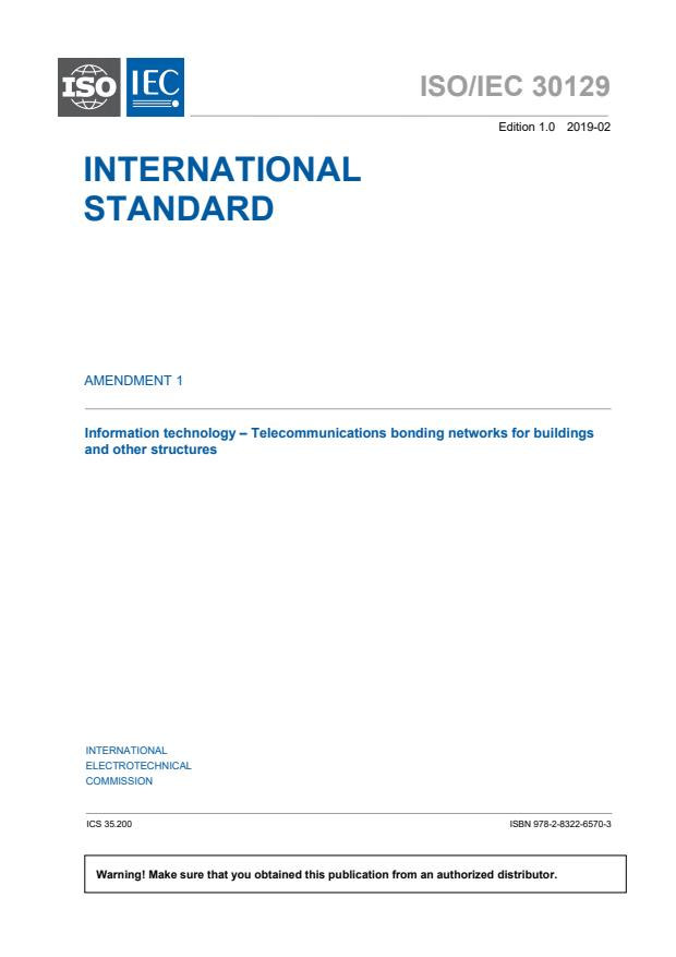 ISO/IEC 30129:2015/AMD1:2019