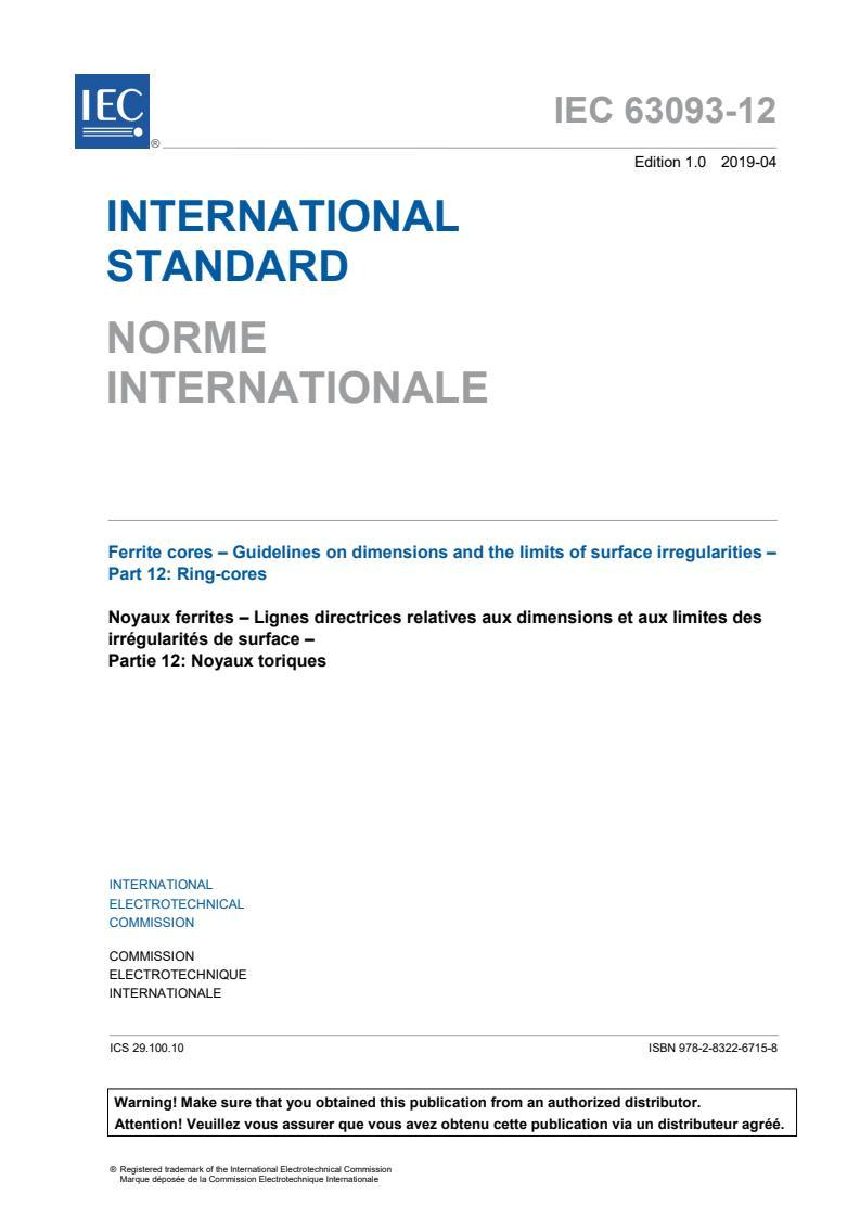 IEC 63093-12:2019