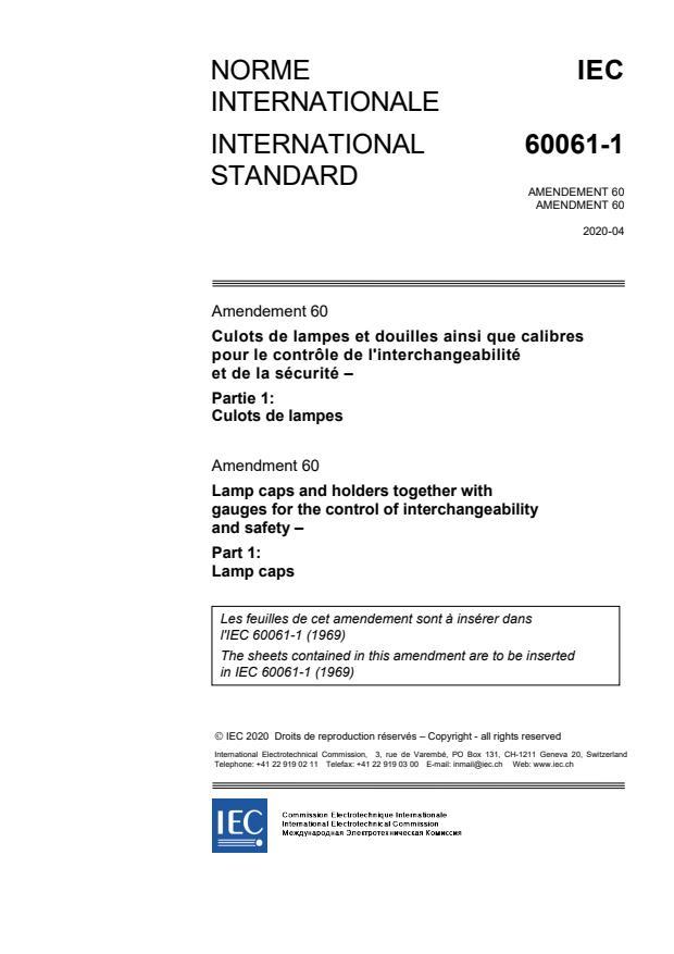 IEC 60061-1:1969/AMD60:2020