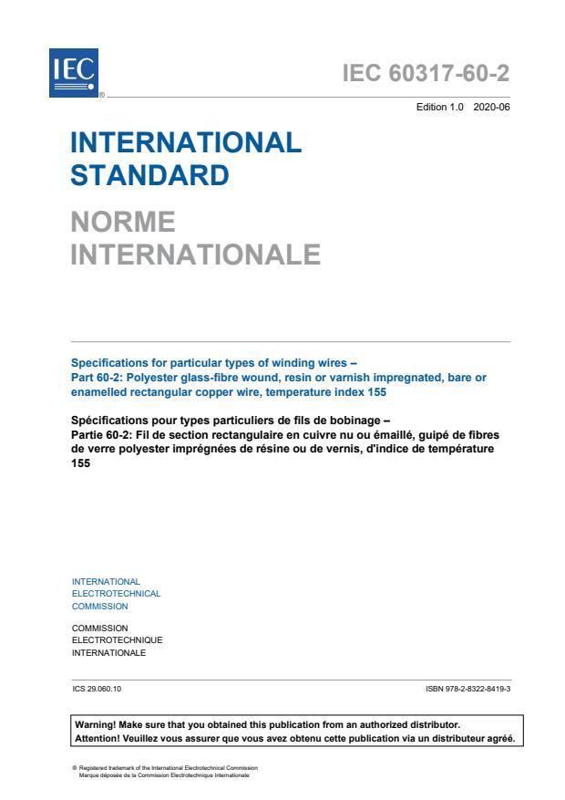 IEC 60317-60-2:2020