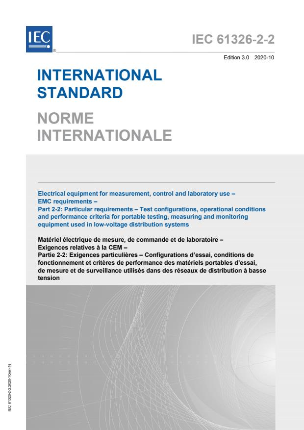 IEC 61326-2-2:2020
