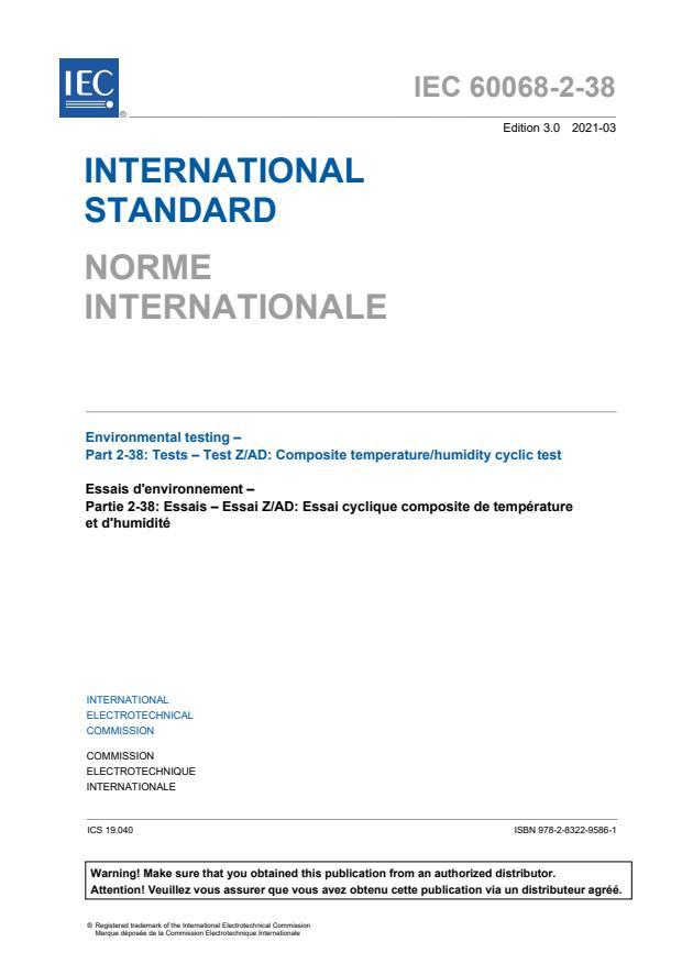 IEC 60068-2-38:2021