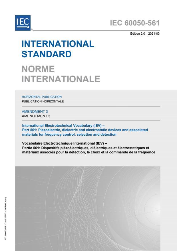 IEC 60050-561:2014/AMD3:2021