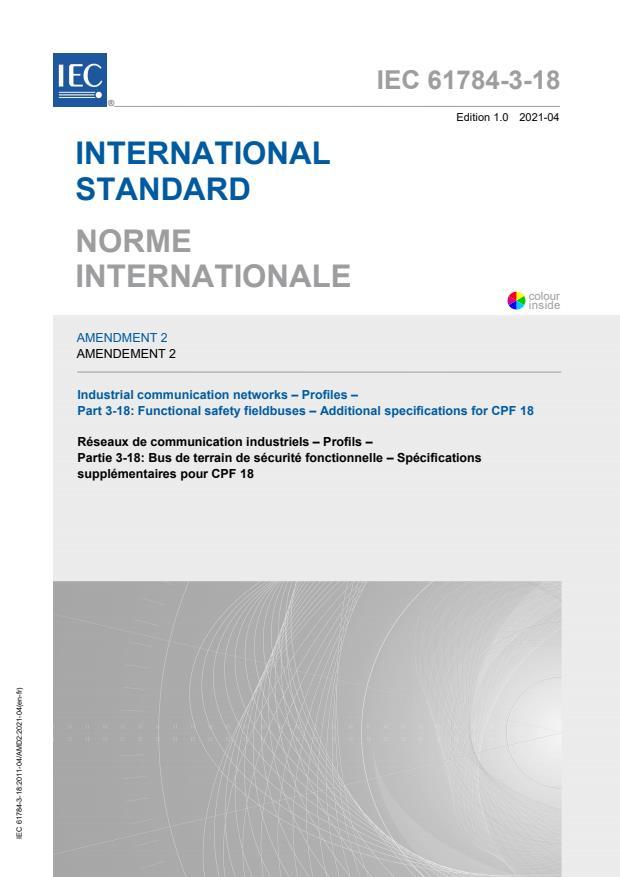 IEC 61784-3-18:2011/AMD2:2021