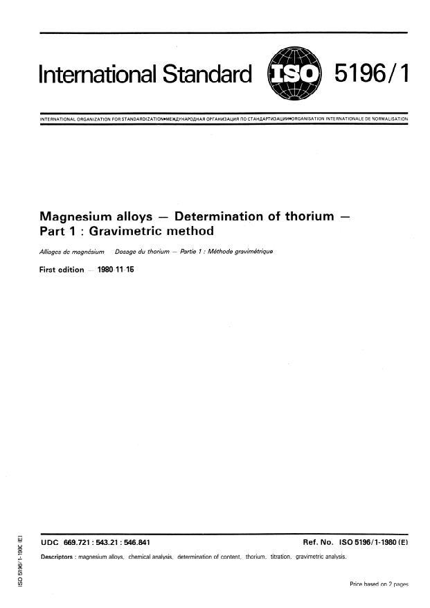 ISO 5196-1:1980 - Magnesium alloys -- Determination of thorium