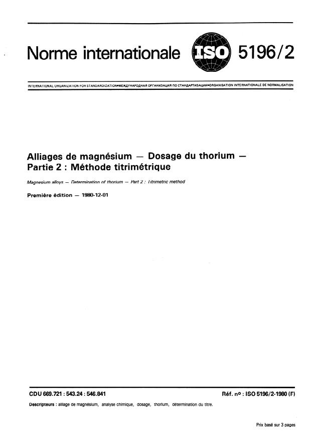 ISO 5196-2:1980 - Alliages de magnésium -- Dosage du thorium