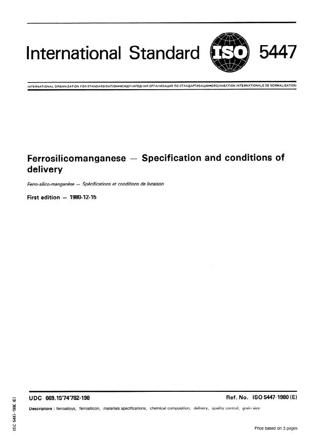 ISO 5447:1980 - Ferrosilicomanganese -- Specification and conditions of delivery
