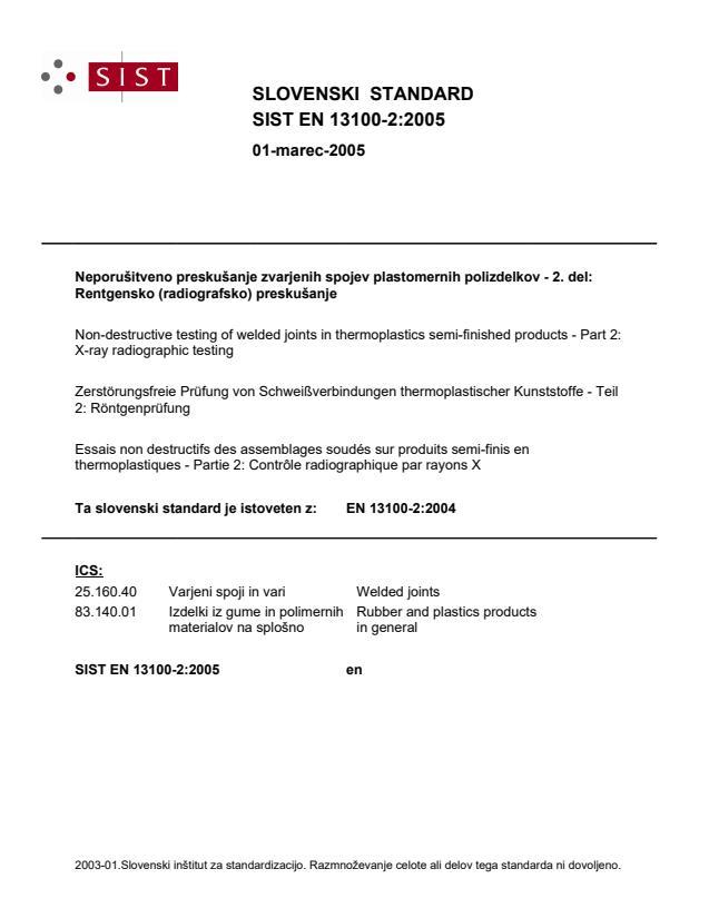 SIST EN 13100-2:2005