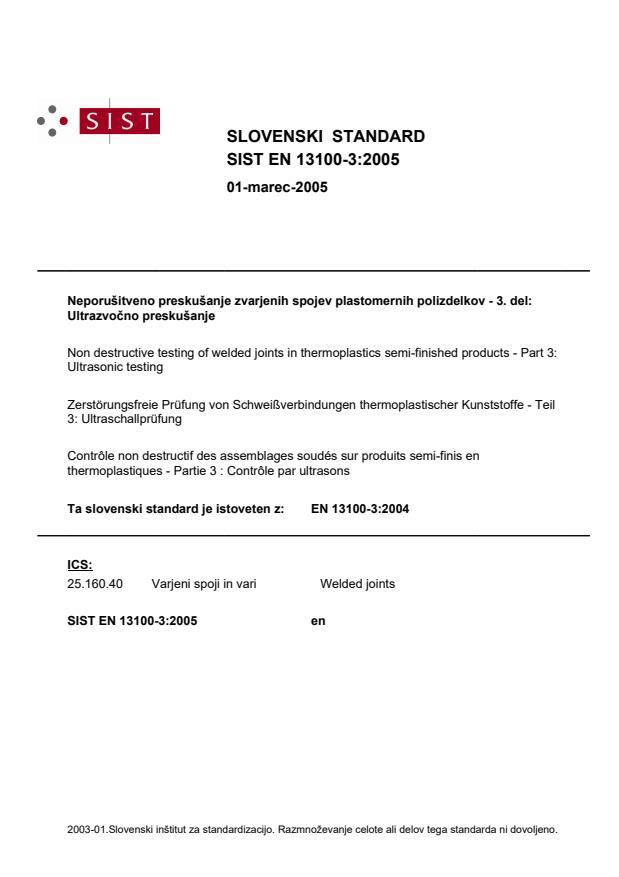EN 13100-3:2005