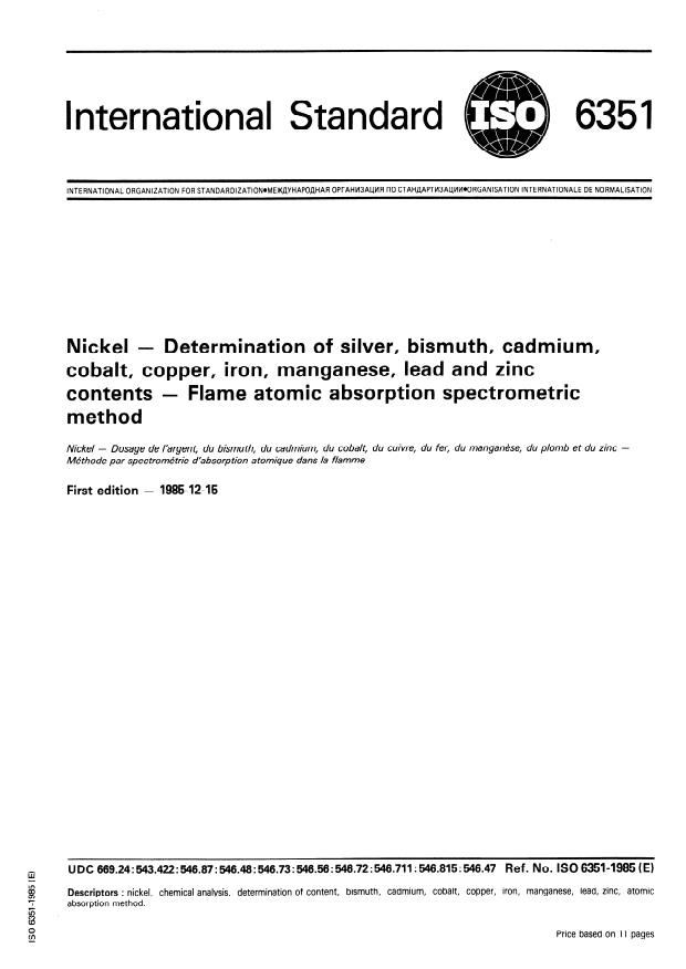 ISO 6351:1985 - Nickel -- Determination of silver, bismuth, cadmium, cobalt, copper, iron, manganese, lead and zinc contents -- Flame atomic absorption spectrometric method
