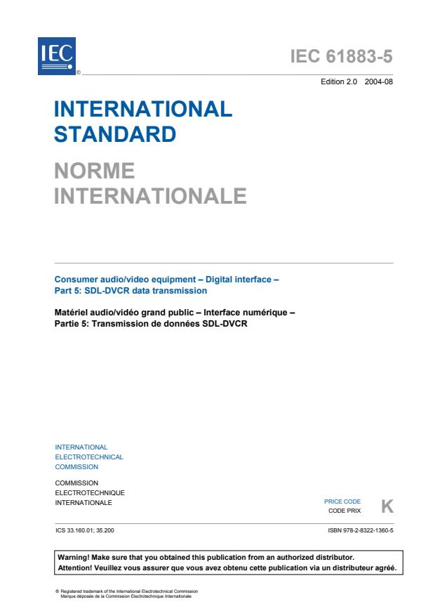 IEC 61883-5:2004 - Consumer audio/video equipment - Digital interface - Part 5: SDL-DVCR data transmission