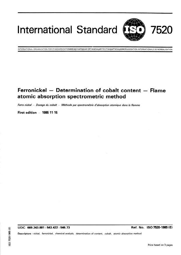 ISO 7520:1985 - Ferronickel -- Determination of cobalt content -- Flame atomic absorption spectrometric method