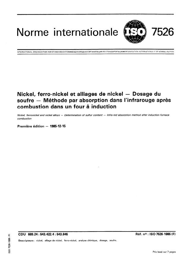 ISO 7526:1985