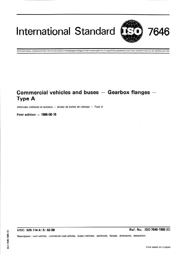 ISO 7646:1986 - Commercial vehicles and buses -- Gearbox flanges -- Type A