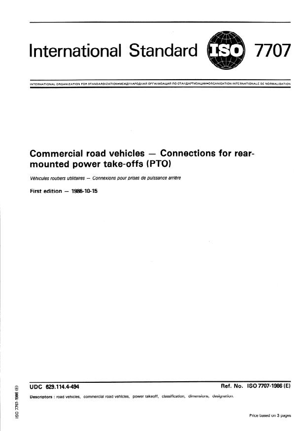 ISO 7707:1986 - Commercial road vehicles -- Connections for rear-mounted power take-offs (PTO)