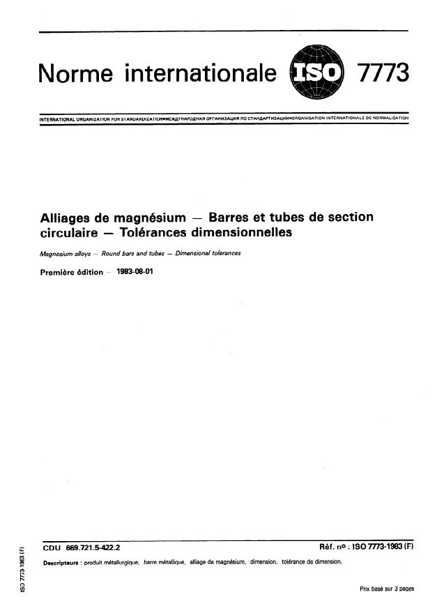 ISO 7773:1983 - Alliages de magnésium -- Barres et tubes de section circulaire -- Tolérances dimensionnelles