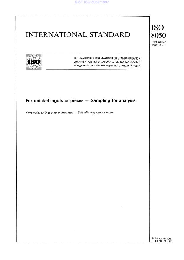 ISO 8050:1997