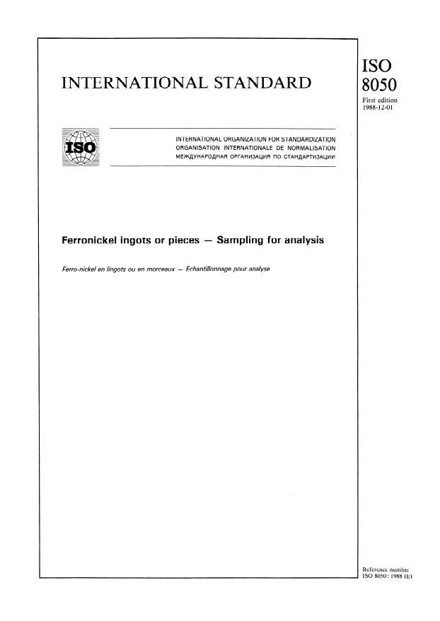 ISO 8050:1988 - Ferronickel ingots or pieces -- Sampling for analysis