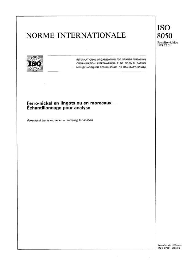ISO 8050:1988 - Ferro-nickel en lingots ou en morceaux -- Échantillonnage pour analyse