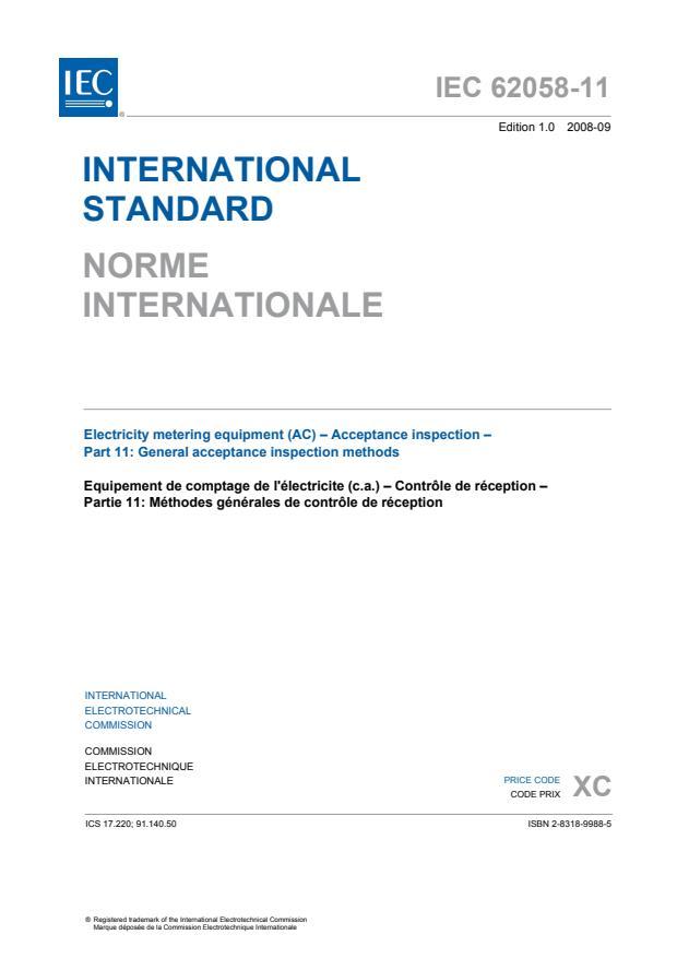 IEC 62058-11:2008 - Electricity metering equipment (AC) - Acceptance inspection - Part 11: General acceptance inspection methods