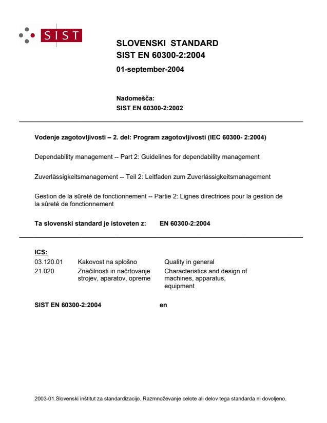EN 60300-2:2004