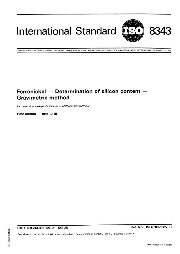 ISO 8343:1985 - Ferronickel -- Determination of silicon content -- Gravimetric method