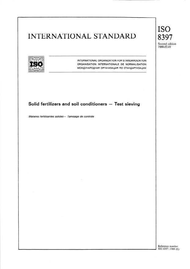 ISO 8397:1988 - Solid fertilizers and soil conditioners -- Test sieving