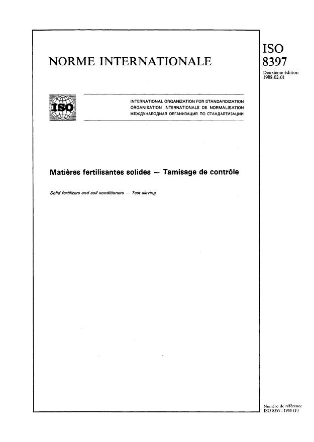 ISO 8397:1988 - Matieres fertilisantes solides -- Tamisage de contrôle