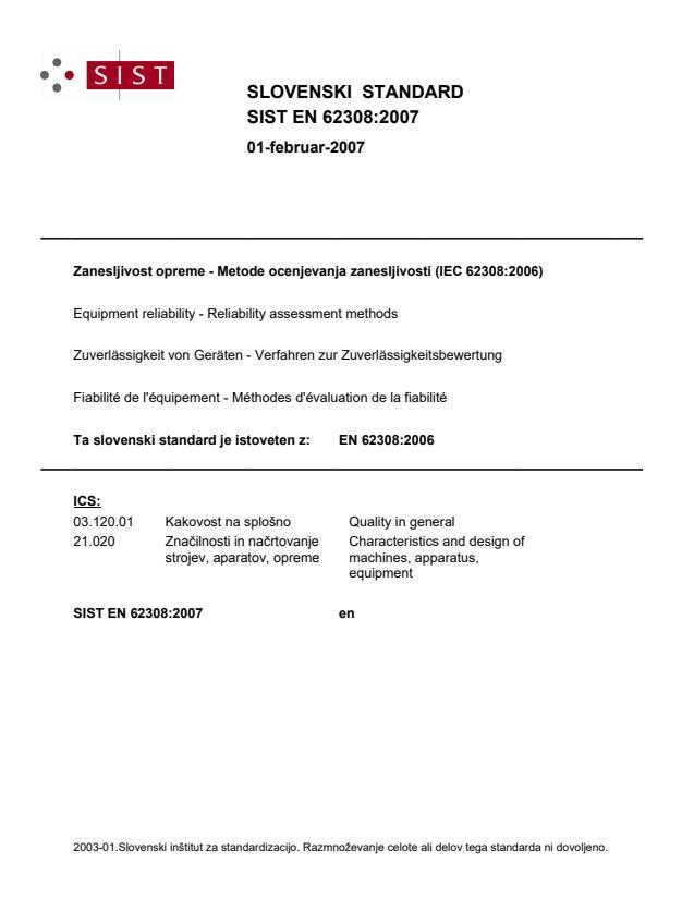 EN 62308:2007