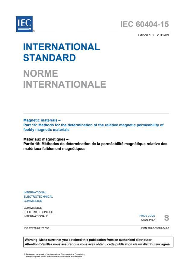 IEC 60404-15:2012