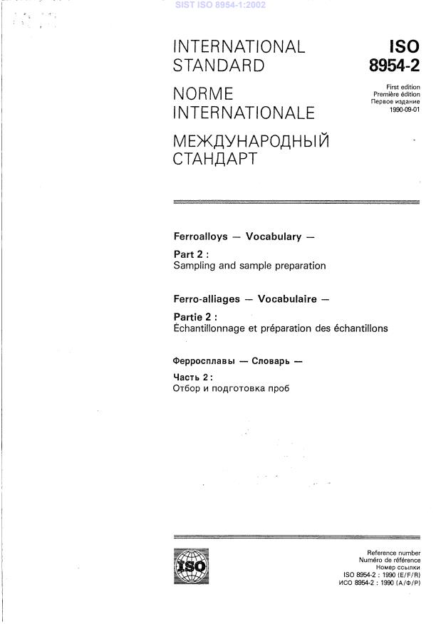 SIST ISO 8954-1:2000