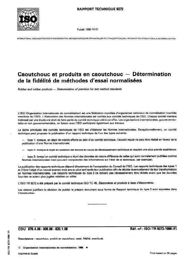 ISO/TR 9272:1986 - Caoutchouc et produits en caoutchouc -- Détermination de la fidélité de méthodes d'essai normalisées