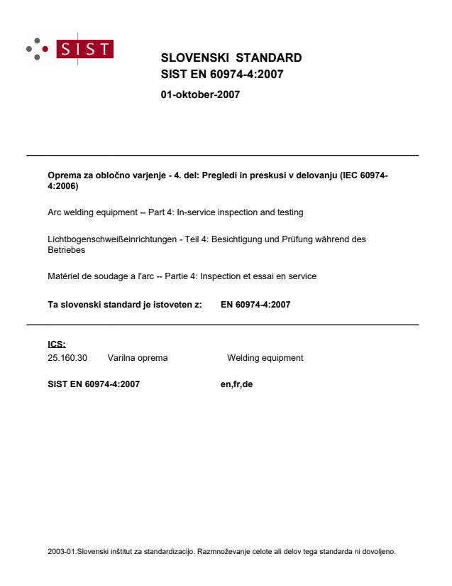 EN 60974-4:2007