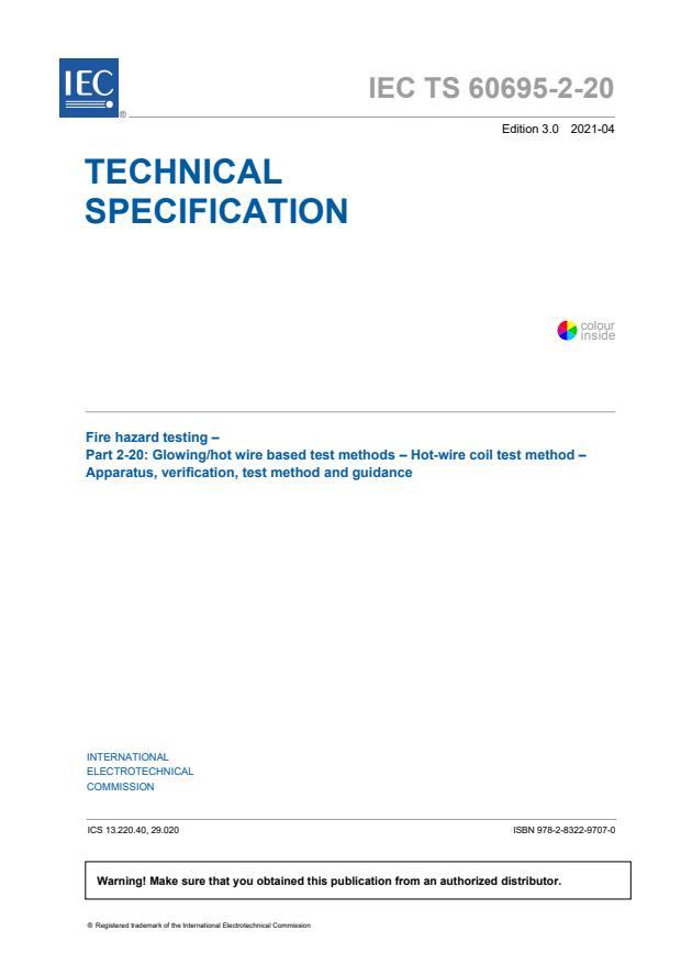 IEC TS 60695-2-20:2021