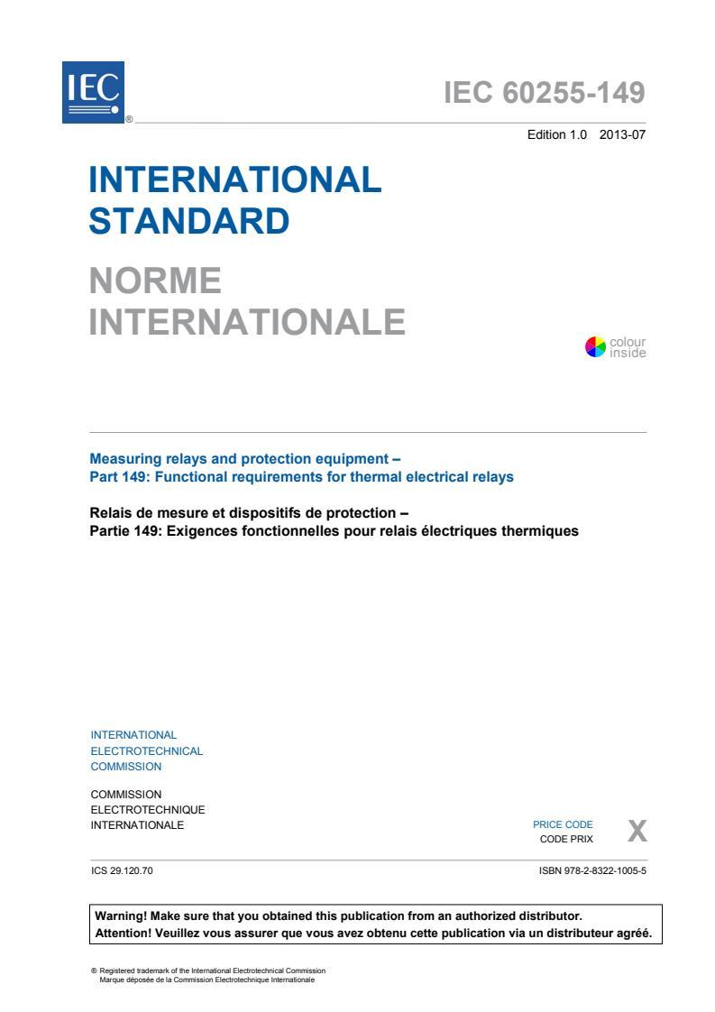 IEC 60255-149:2013
