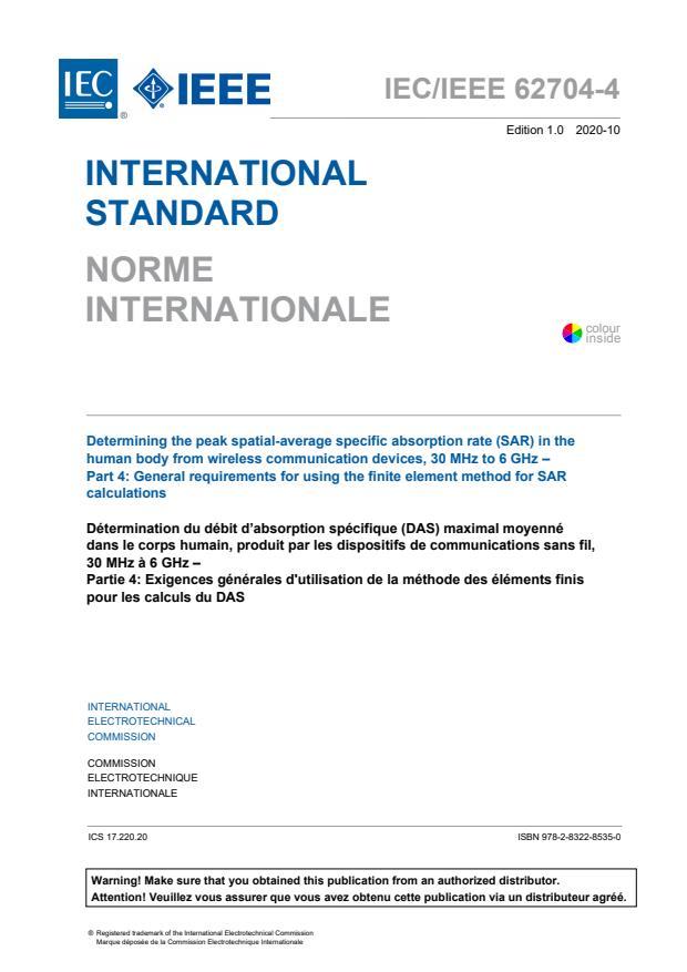 IEC/IEEE 62704-4:2020
