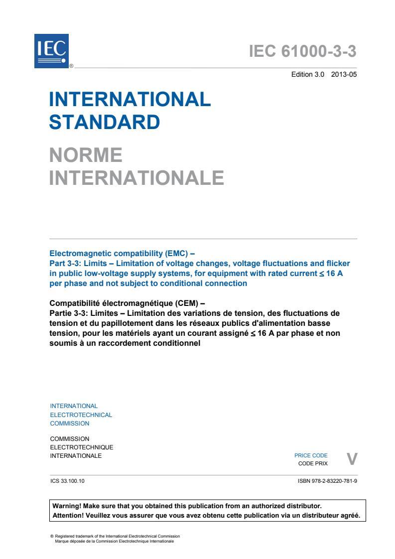 IEC 61000-3-3:2013