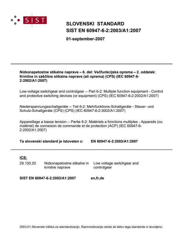EN 60947-6-2:2003/A1:2007