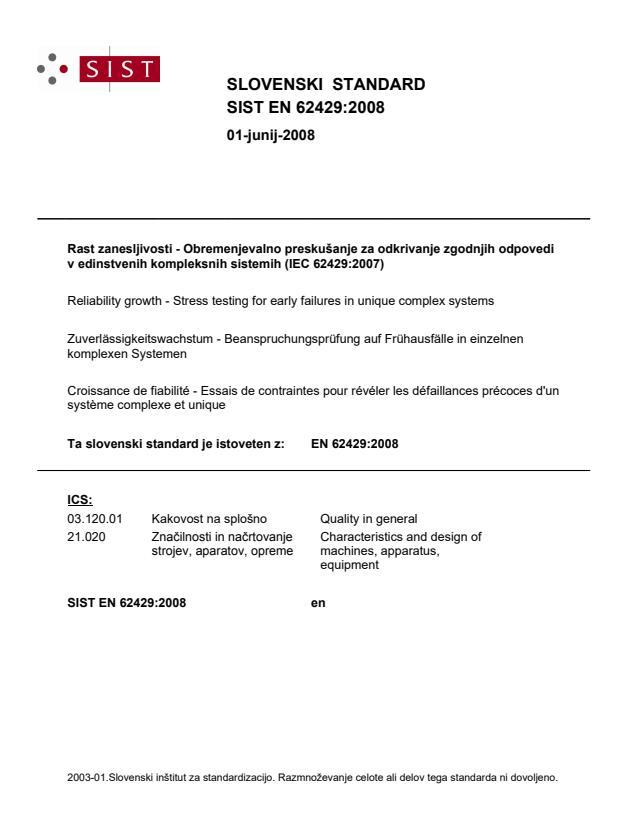 EN 62429:2008
