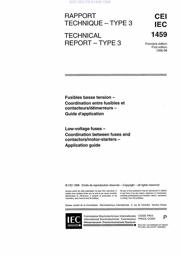 IEC/TR 61459:1998