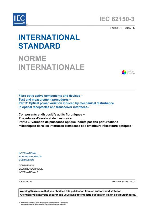 IEC 62150-3:2015