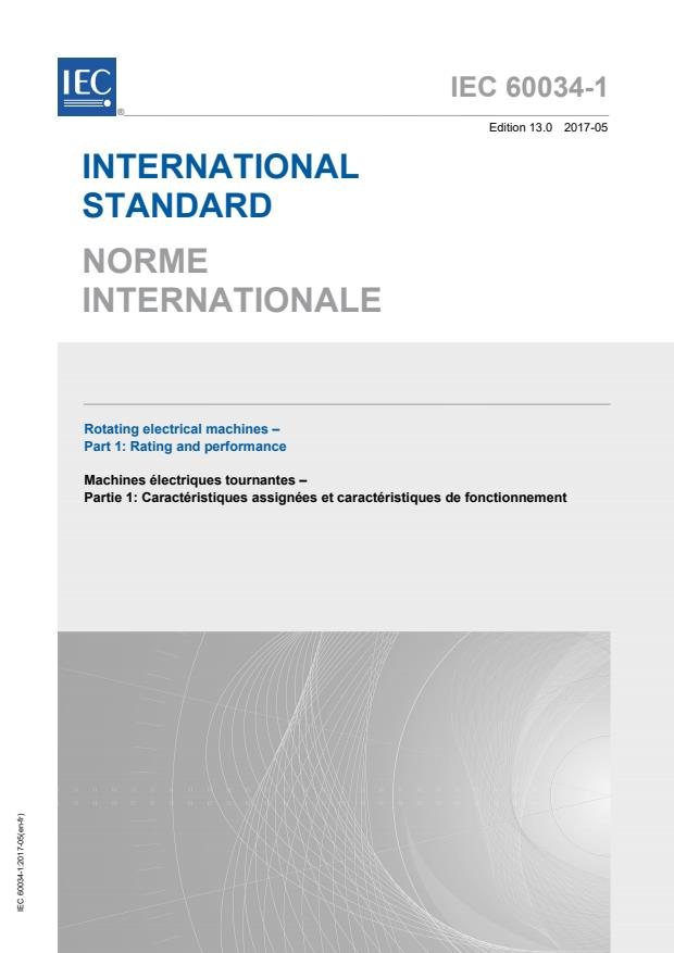 IEC 60034-1:2017 - Rotating electrical machines - Part 1: Rating and performance