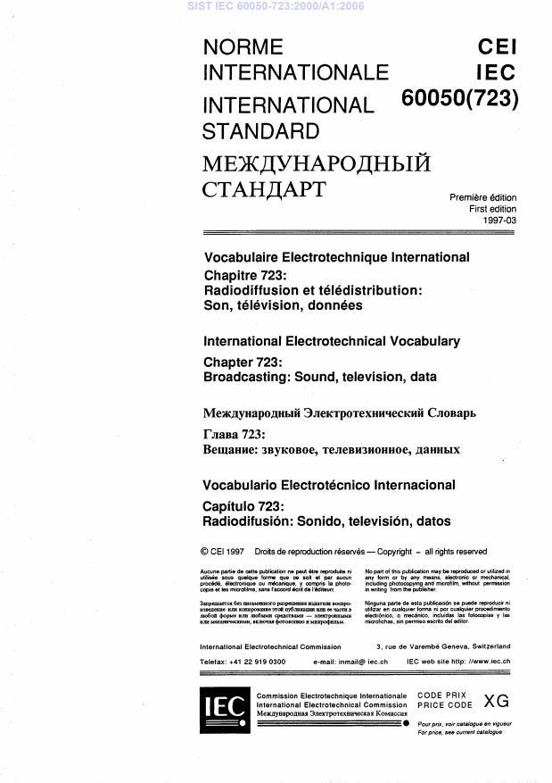 IEC 60050-723 2000 - ICS na naslovnici ni popravljen